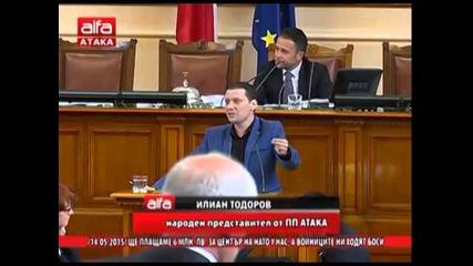Илиан Тодоров: Плащаме 6 млн. лв. за център на Нато, а войниците ни ходят боси
