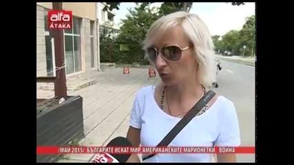 Българите в Украйна са подложени на репресии от фашистката хунта
