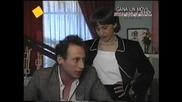 Жестока любов-епизод 88
