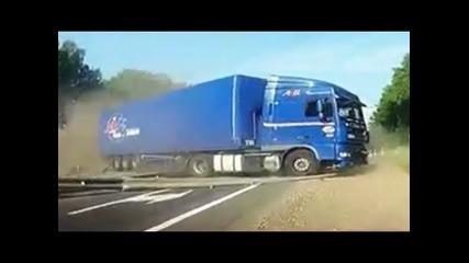 Внимателно с камионите