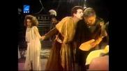 Театърът От Времето на Нерон И Сенека (1989) Твт