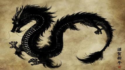 Вам и не снилось: Битва с черным драконом