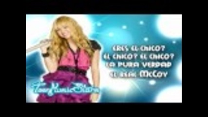 Hannah Montana-gonna Get This