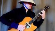 Ewan Dobson - Guitar
