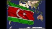 Стария Химн на Република Турция
