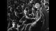 Под Игото (1952)