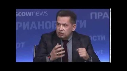 Пресконференция-расторгуев и Матвиенко 6.03.2014