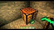 Minecraft наръчник за диамантите