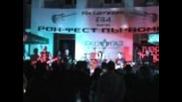 Рок фест Първомай 2010