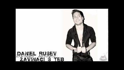 Daniel Rusev - Zavinagi S Teb (prod. By Rumenito) 2012 new Cd Rip Official