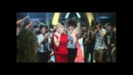 Мариана Попова и Амалия feat. Хората от Гетото - Wild (официално видео 2011)