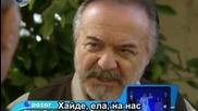 Аси - ориг.турски 55еп.с бг.суб. - 1ч.
