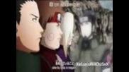 Naruto Shipp