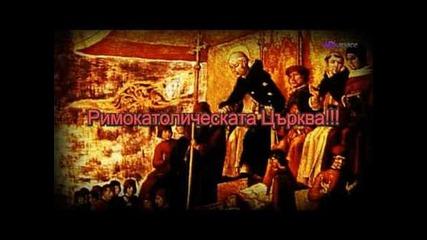 Същността на 666 в книгата Откровение