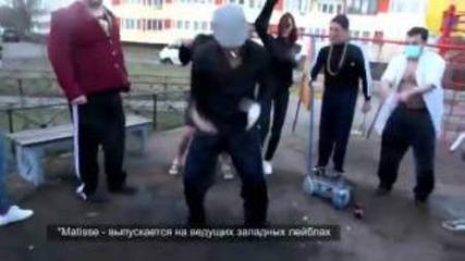 -смях- Луди руснаци дивеят на hard bass.