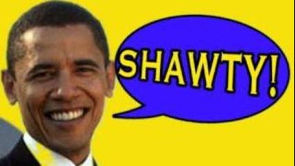 Обама пее Shawties