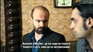 Karadayi ( Хулиганът ) - еп.23 ( Bg sub )
