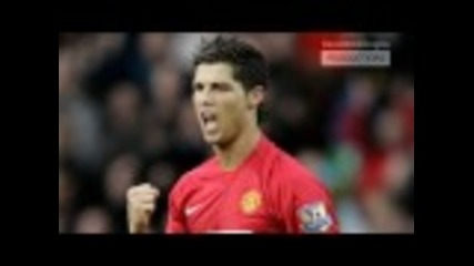 Cr7 Moments