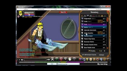 aqw dragon hero_345 items part1/part3