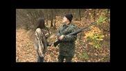 Лов в Зелениково