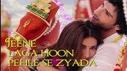 Jeene Laga Hoon Song Video with Lyrics - Ramaiya Vastavaiya - Atif Aslam & Shreya Ghoshal