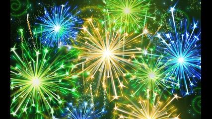Весела Коледа И Щастлива Нова Година - Merry Christmas And Happy New Year