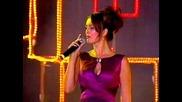 Глория - Не остарявай, мамо - Тракия фолк (2000)