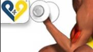 Упражнения за бицепс