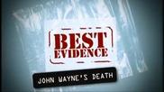 Лучшее доказательство Гибель Джона Уэйна