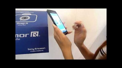 Sony Ericsson Xperia arc -- Exmor R for mobile performance demo