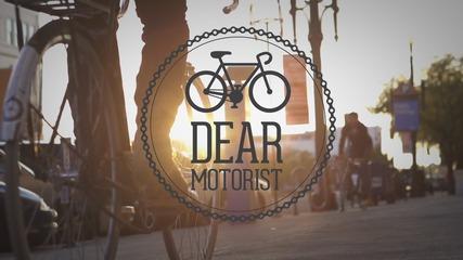 Уважаеми Автомобилисти! / Dear Motorist!