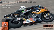 4.3 Bmw S1000rr vs Zx-10r - Vegas Superbike