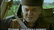 Аси -ориг.турски 38еп.с бг.суб. - 2ч.