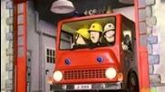 Fireman Sam - Home from Rome