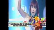 ] the Netherlands Junior Eurovision Songcontest 2011 - Rachel Traerts - Teenager