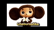Чебурашка 2014 | Часть 1 - Чебурашка и Крокодил Гена (cheburashka with Subtitles)