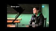 Ничия Земя - Пътят на дрогата Софийския затвор - част 2