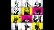New 2012 ! Sarit Hadad - Linda