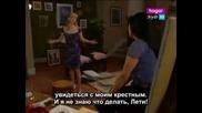 Есперанса-епизод 9