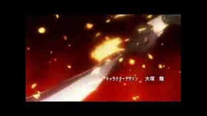 Shakugan no Shana Страхотно аниме