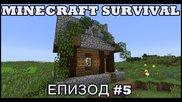 Minecraft Survival w/ heaven: Чисто Дом! - Епизод #5