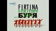 Буря - Firtina (2006) - Епизод 5 Част 1 Bg sub
