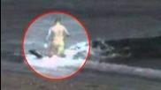 Косадка напада мъж на плажа !