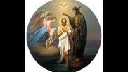 Святое Богоявление. Крещение Господне.
