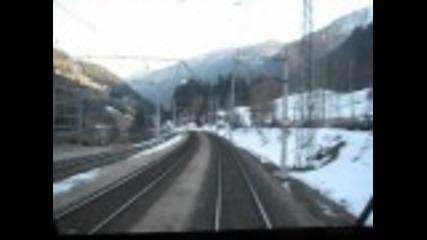 Влак Таурас