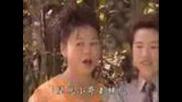 Китайска народна песен (смях)