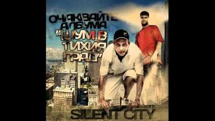 Silent City - Tejesti