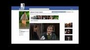 Фейсбук в реалния живот!