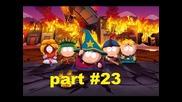 South park: The Stick of truth - геймплей - епизод 23
