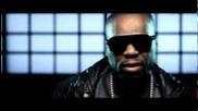 50 Cent - First Date